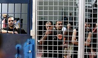 Court Reduces Sentence of Terrorist Prisoner
