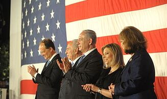 Peres Thanks the U.S.