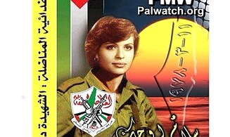 Fatah Names Sports Tournament After Terrorists