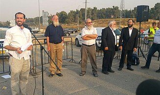 Watch: Joint Prayer in Gush Etzion