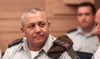 IDF appointment worries Yesha supporters