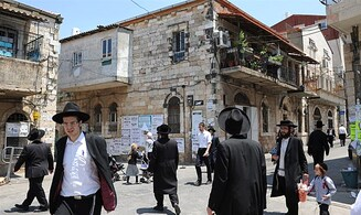 Haredi school exams to be recognized by universities?