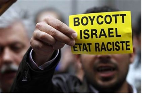 Anti-Israel boycott movement (file)