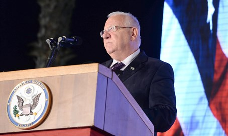 President Reuven Rivlin at Fourth of July celebration