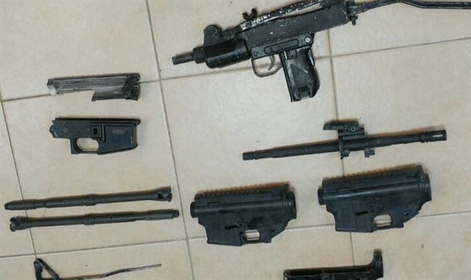 Part of weapon cache uncovered