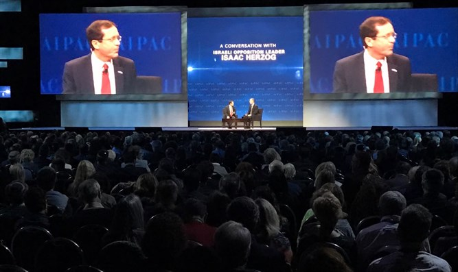 Herzog at AIPAC