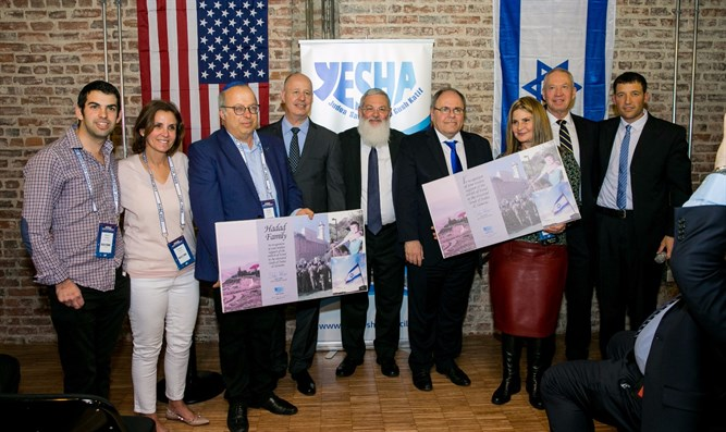 Washington: 50 years of renewed Jewish settlement in Yesha