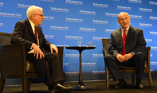 Netanyahu at Economic Club in Washington