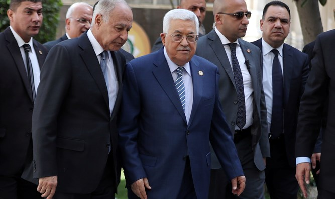 Abbas and senior PA officials