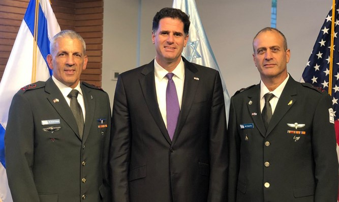 From right: Fox, Dermer, and Edelstein,