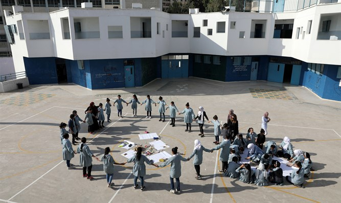 UNRWA school in eastern Jerusalem