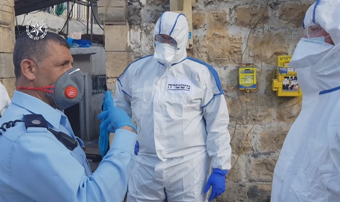 Israel Police deal with coronavirus related incidents