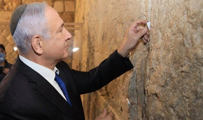 Binyamin Netanyahu at the Western Wall