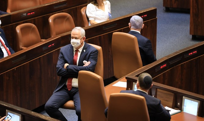 Blue and White: Likud's offers are irrelevant