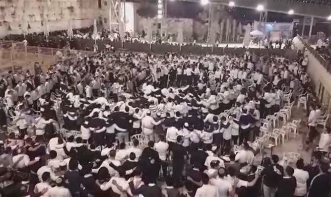 Prayers and songs at the Western Wall