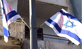 Israeli Flags Desecrated in Jaffa