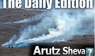 Watch: Arutz Sheva TV's Daily Edition