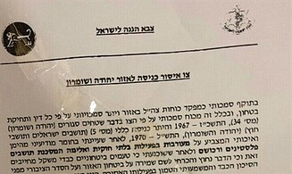 Yitzhar teen to be sent to 'reeducation' farm