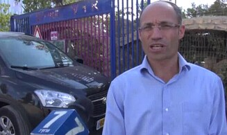 Gush Etzion council turns to Attorney-General