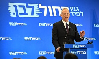 ANALYSIS: Why Benny Gantz is unfit to be Israel's Prime Minister