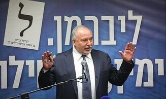 Liberman: We're not looking to bring down Netanyahu