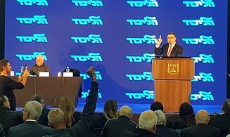 Sa'ar greeted with boos at Likud Central Committee meeting