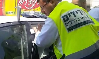 Stuck in your car? Yedidim will come to your rescue