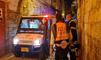 Policeman wounded in Jerusalem terror attack