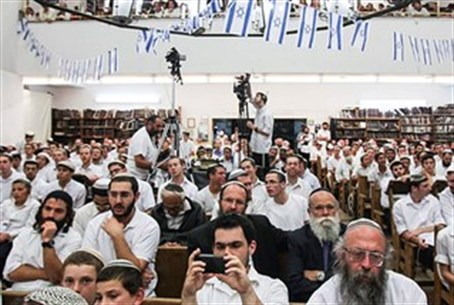 Jerusalem Day celebrations at the Mercaz HaRa