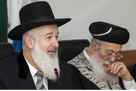 Current Israeli Chief Rabbis Shlomo Amar (rig