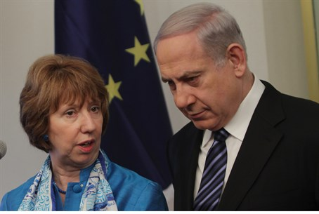 Binyamin Netanyahu and Catherine Ashton