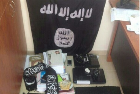 ISIS equipment in the teacher's home