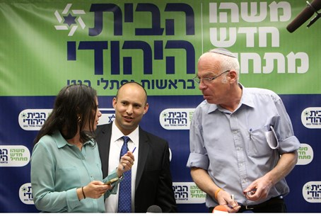 Bennett and Ariel with MK Ayelet Shaked