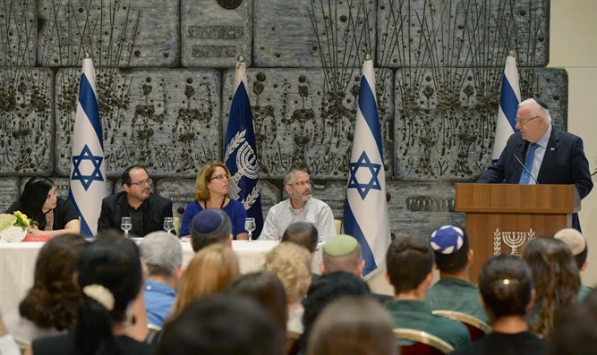 President Rivlin address the study session