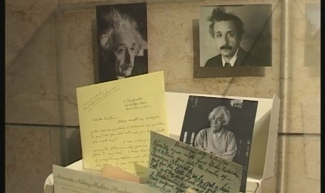 Einstein Archives