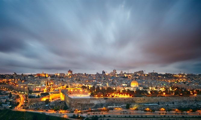 Jerusalem, Israel's capital