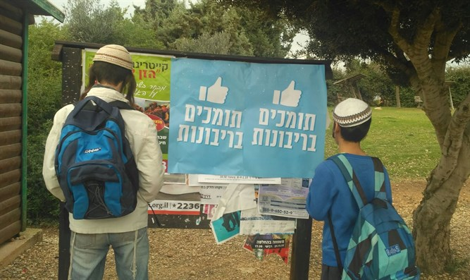 Supporting sovereignty in Judea and Samaria