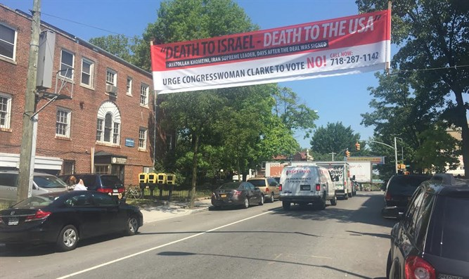Anti-Iran deal banners in Crown Heights