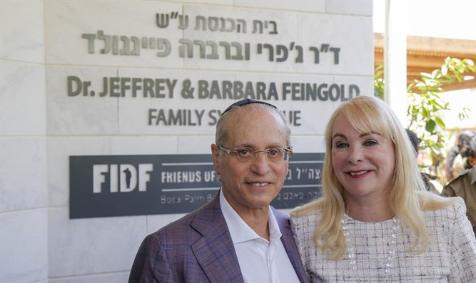 Jeffrey and Barbara Feingold