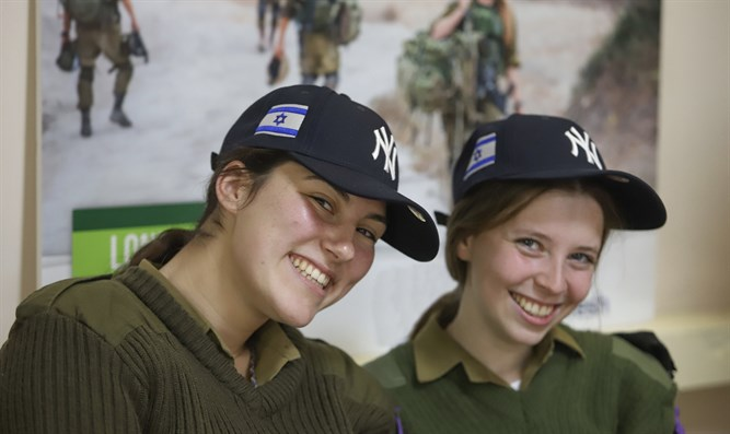 Yankees support lone IDF soldiers