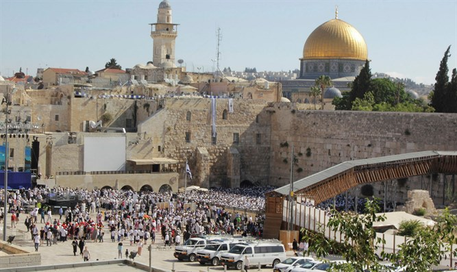 Western wall and the Temple Mount