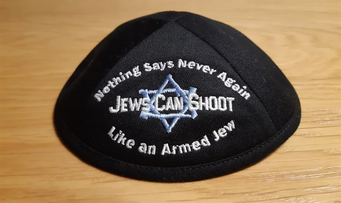 Never Again kippah