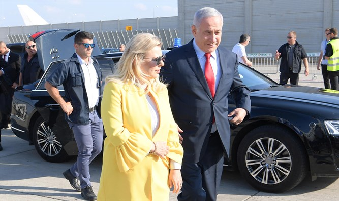 Netanyahus before boarding flight to Ukraine