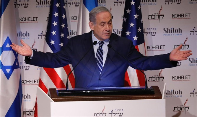 PM Netanyahu at the conference
