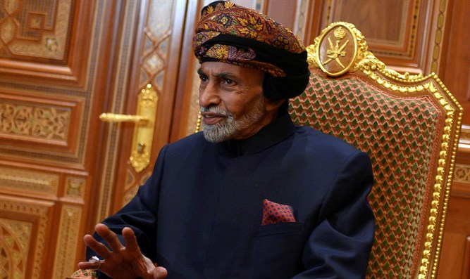 Sultan of Oman Qaboos bin Said al-Said