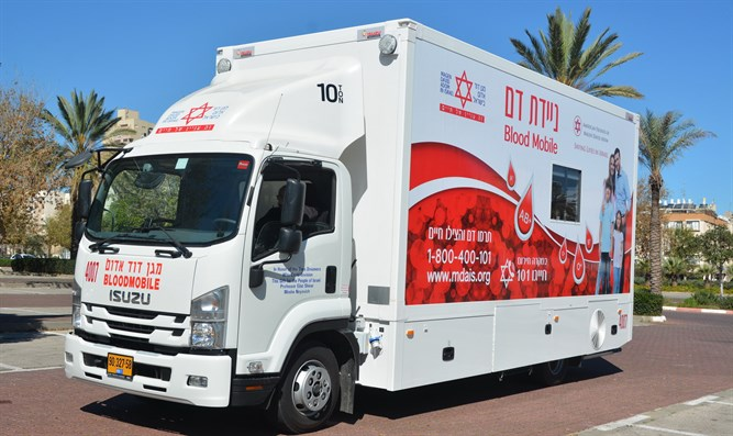 MDA mobile blood services unit