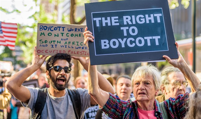 People protesting anti-BDS laws in New York, June 9, 2016