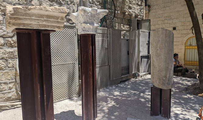 Discoveries from Temple Mount displayed in Old City