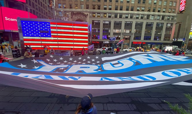 Supporters of U.S. President Trump carry giant Trumo flag in Manhattan