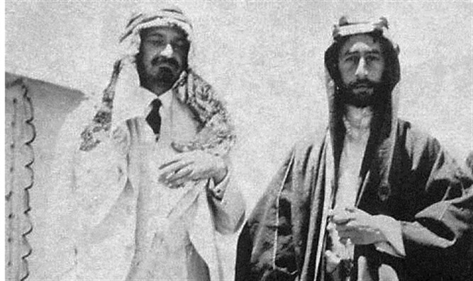Chaim Weizmann and King Faisal
